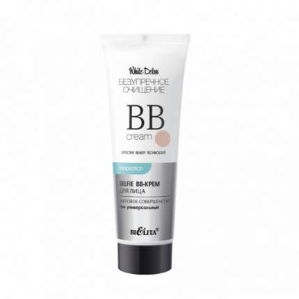 BB-крем для лица Белита White Detox Матовое совершенство 30 мл