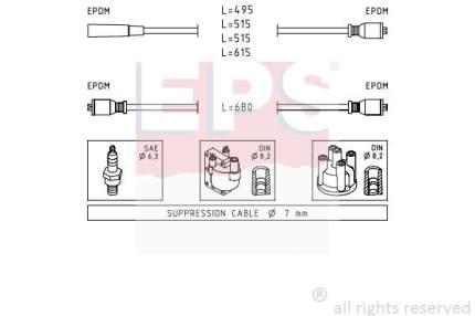 Комплект проводов зажигания EPS 1.500.511
