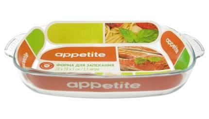 Форма стекл прям 28х18х5см/1,5л с руч ТМ Appetite
