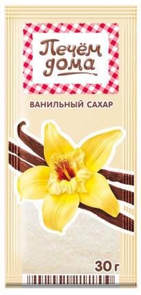 Сахар ванильный Печем дома 30 г