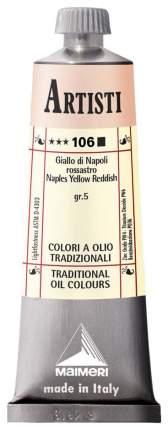 Масляная краска Maimeri Artisti неаполитанский желто-красный 40 мл