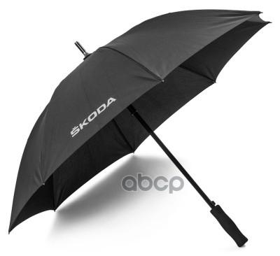 Зонт VAG Skoda 000087602H