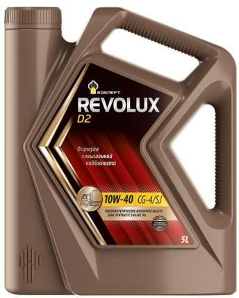 Моторное масло Роснефть Revolux D2 15W-40 5л