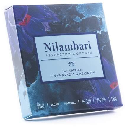 Шоколад на кэробе Nilambari без сахара с фундуком и изюмом 65 г