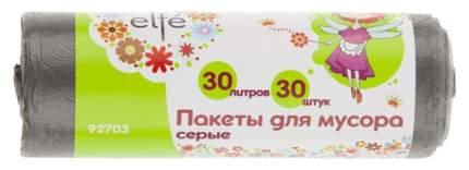 Пакеты для мусора Elfe серые 30 л 30 шт