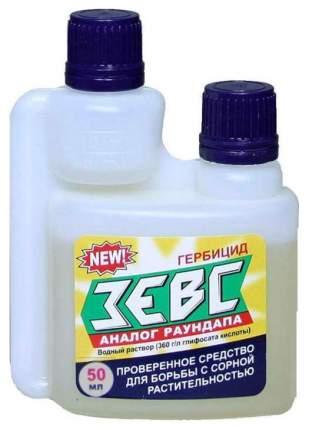 Средства борьбы с сорняками Biobac Зевс BC-R500