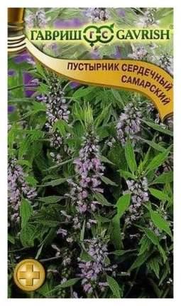 Пустырник Самарский, 0,1 г Гавриш