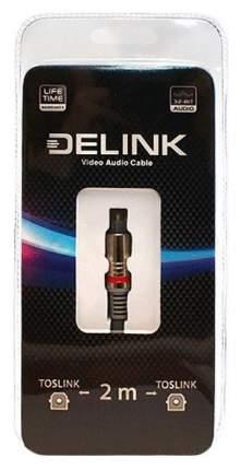 Кабель DeLink 210680 2 м