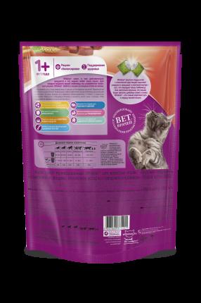 Корм для кошек Whiskas, подушечки со сметаной и овощами, 0,8кг