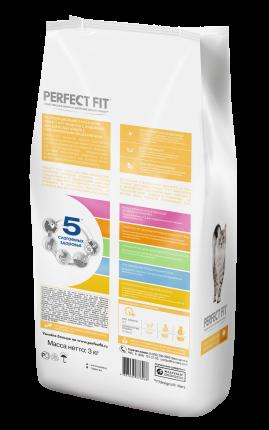 Сухой корм для кошек Perfect Fit Sensitive, при чувствительном пищеварении, индейка, 3кг