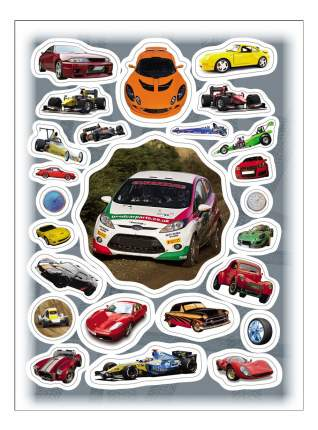 Наклейка декоративная для детской комнаты Росмэн Быстрые машины
