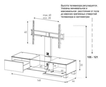 Подставка для телевизора Sonorous MD 8140-B-INX-BLK