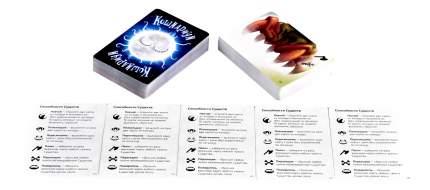 Настольная игра Magellan Кошмариум 2-е издание