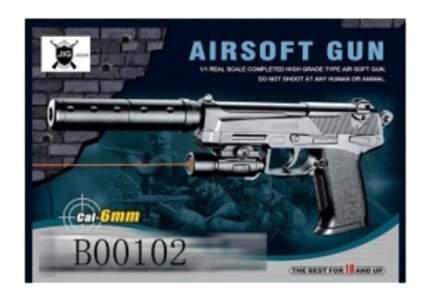 Детское оружие Пистолет с глушителем и прицелом Shantou Gepai 1B00102