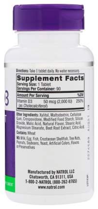 Витамин D Natrol D-3 2000 Iu 90 табл. клубника