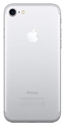 Смартфон Apple iPhone 7 FN932RU/A 128GB Silver восстановленный