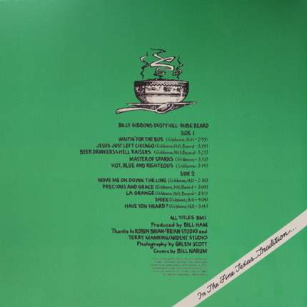 Виниловая пластинка ZZ Top TRES HOMBRES (180 Gram/Remastered)