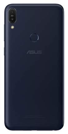 Смартфон Asus ZenFone Max Pro M1 64Gb Black (4A007RU)
