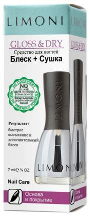 Средство для ногтей Limoni Gloss & Dry 7 мл