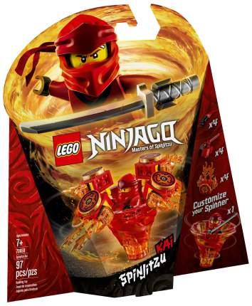 Конструктор LEGO Ninjago 70659 Кай: мастер Кружитцу