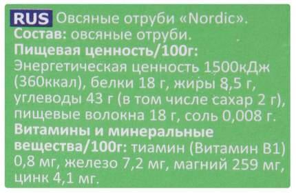 Отруби овсяные NordiC 700 г