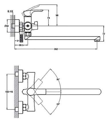 Смеситель для ванны Solone FAB7-A020