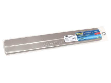 Накладки на пороги ступенчатые Nissan X-Trail T32 2013-> Dollex NSI-009