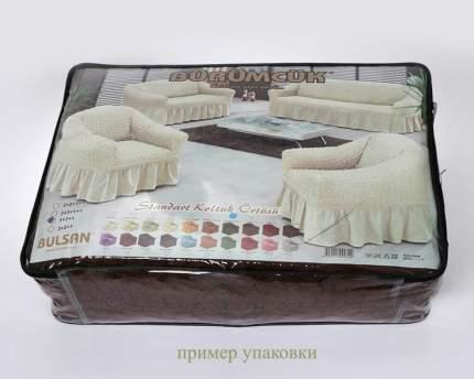 Набор чехлов для дивана Bulsan Цвет: Серый