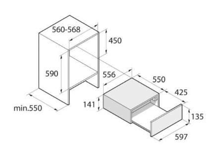 Встраиваемый шкаф для подогревания посуды Asko ODW 8127 A