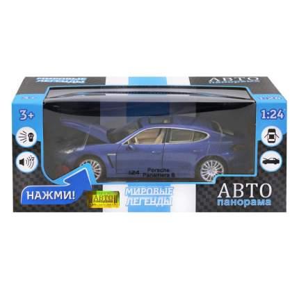 Машинка металлическая Автопанорама Porsche Panamera S масштаб 1:24 JB1200117