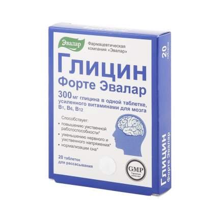 Глицин форте Эвалар таблетки 0,6 г 20 шт.