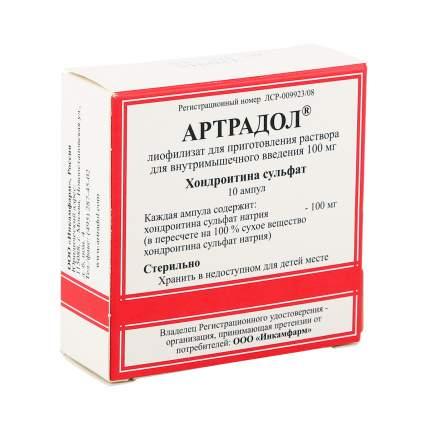 Артрадол лиофилизат 100 мг 2 мл 10 шт.