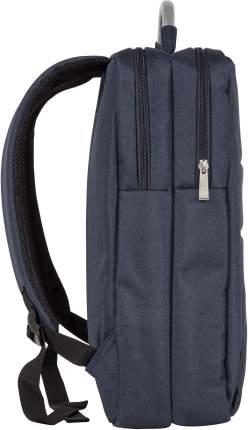 Рюкзак Polar П0048 15,7 л синий