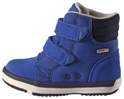 Ботинки Reima patter синие р.21