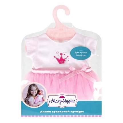 MARY POPPINS Одежда для куклы 38-43 см Принцесса, юбка и футболка 452146