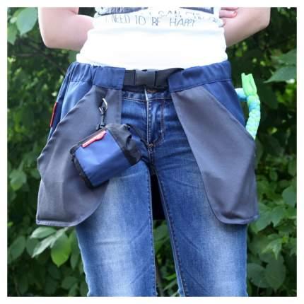 Сумка для лакомств Osso Fashion Пояс XXL дрессировщика с карманами, обхват талии 90-130 см