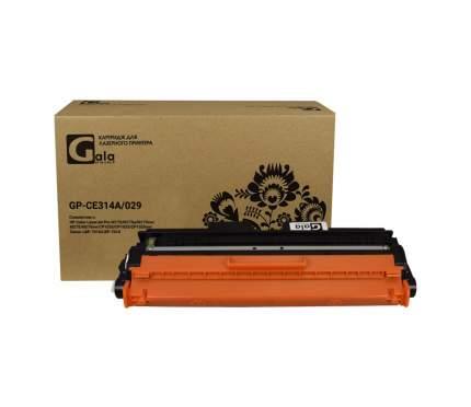 Фотобарабан для лазерного принтера GalaPrint CE314A/029 (№126A) черный, совместимый