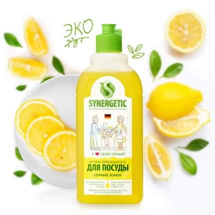 Средство для посуды, овощей и фруктов SYNERGETIC «Сочный лимон» антибактериальное, 0,5л