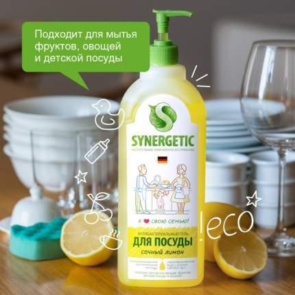 Средство для мытья посуды Synergetic 1 л