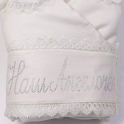 Одеяло на выписку Топотушки Ангелочек с уголком бежевый