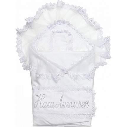Одеяло на выписку Топотушки Ангелочек с уголком белый