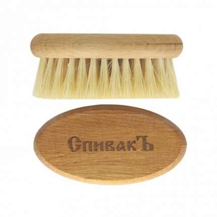 Расчёска для бороды из натурального бука, щетина кактус СпивакЪ