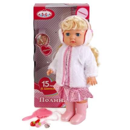 Кукла Полина Карапуз 35 см озвученная