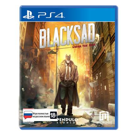 Игра Blacksad: Under The Skin. Limited Edition для PlayStation 4
