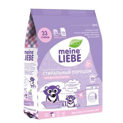 Стиральный порошок для детского белья Meine Liebe 1 кг