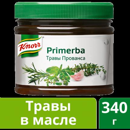 Приправа в растительном масле Knorr Primerba травы прованса 340 г