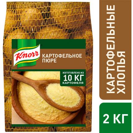 Пюре картофельное Knorr сухая смесь 2 кг