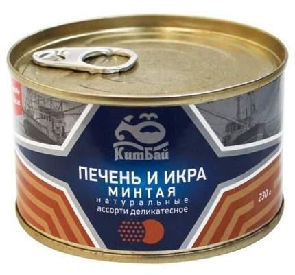 Печень и икра минтая КитБай натуральные 230 г