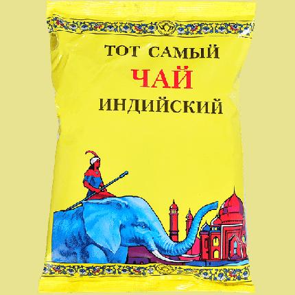 Чай Тот Самый синий слон черный первый сорт 250 г