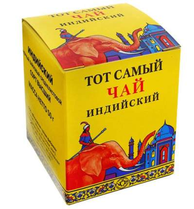 Чай Тот Самый красный слон черный высший сорт 50 г